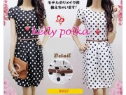 Kelly Polka Dress + belt